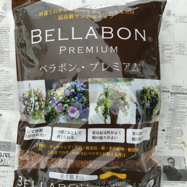 ベラボン−フルーレfleur-é